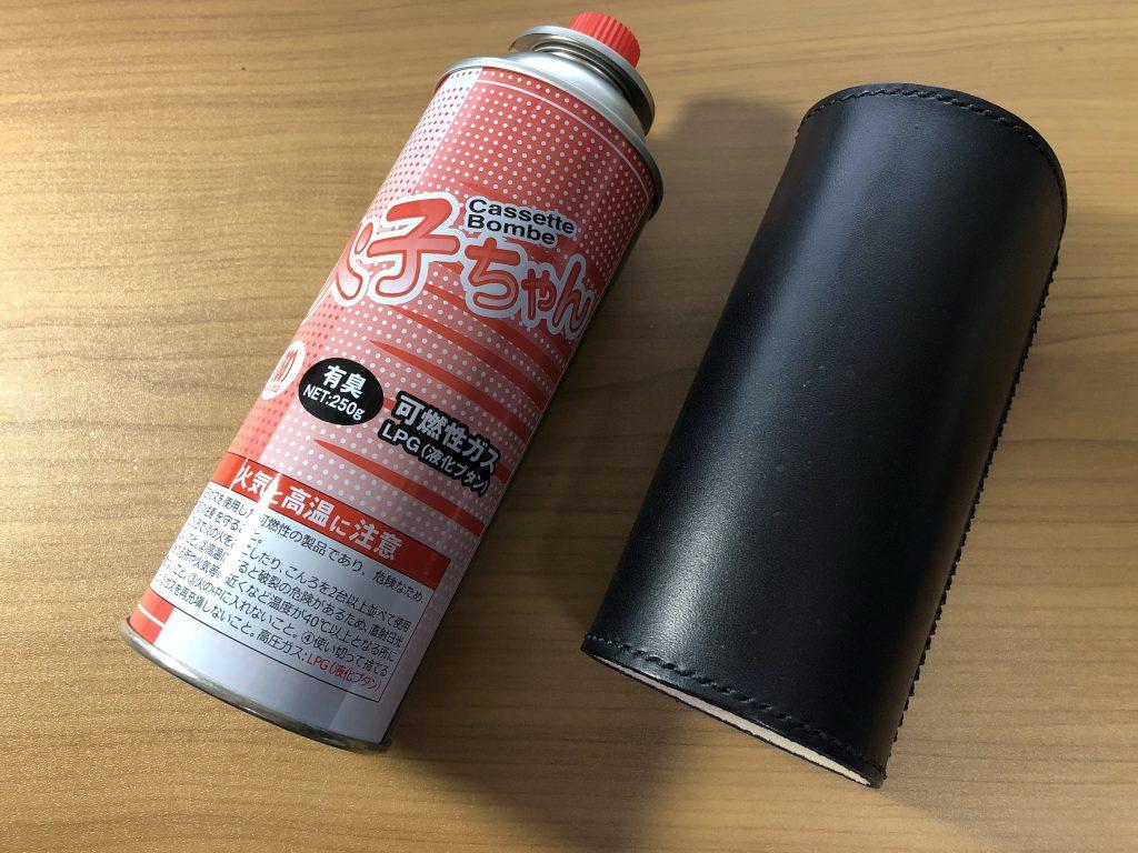 革製CB缶カバー