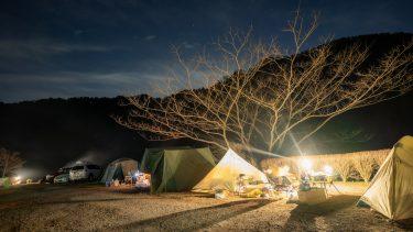 東古屋キャンプ場で流星を望むパンダVC泊!