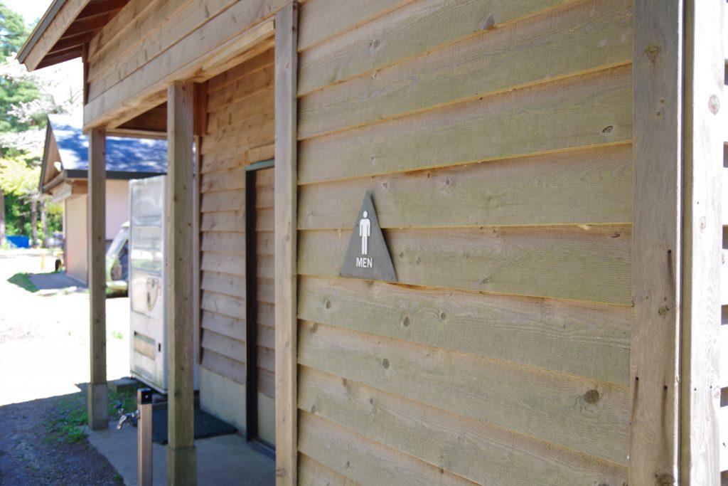天神浜オートキャンプ場の男性トイレ