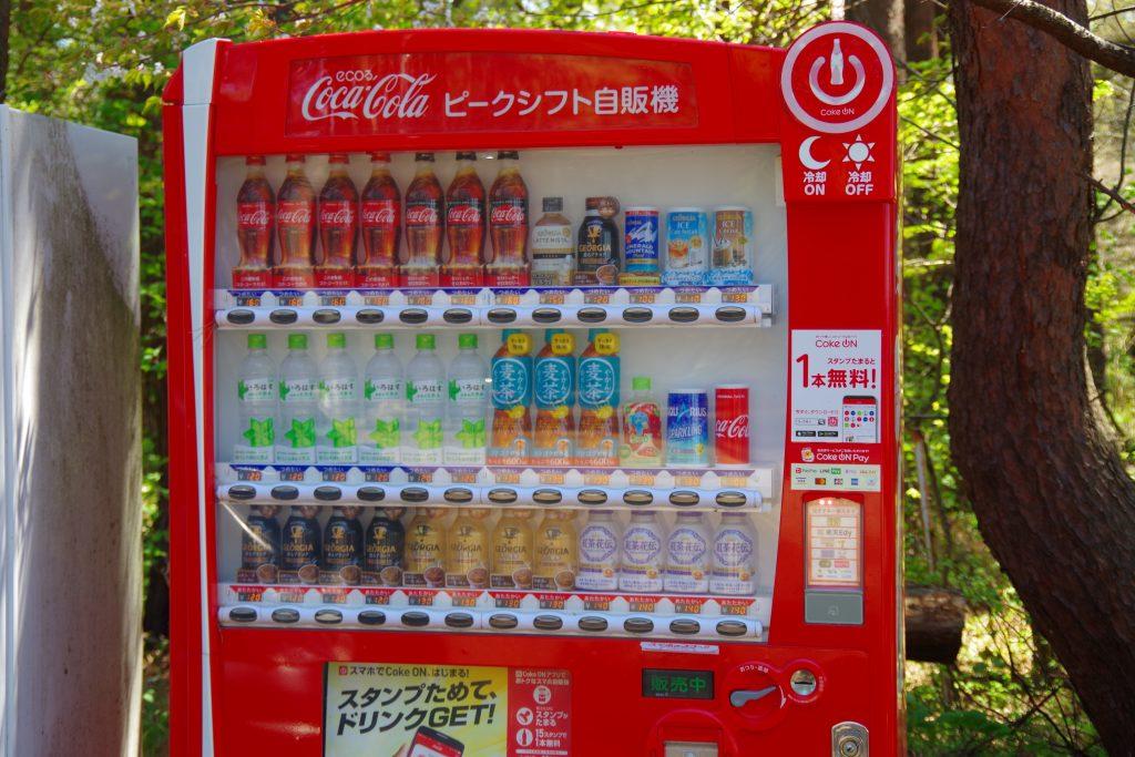 天神浜オートキャンプ場の自販機