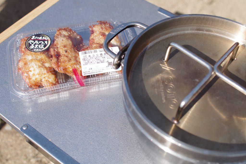 ステンレスダッチオーブンとチキン