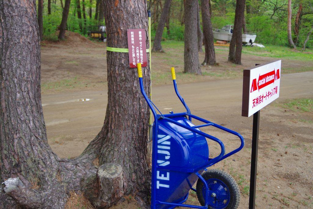 天神浜オートキャンプ場の一輪車