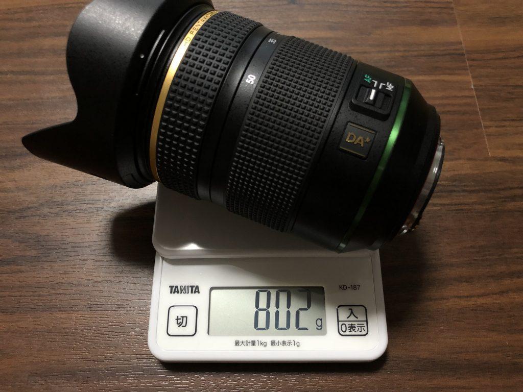 レンズの重さ