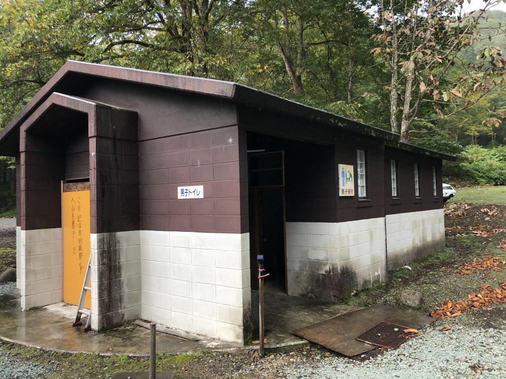 御沢野営場のトイレ