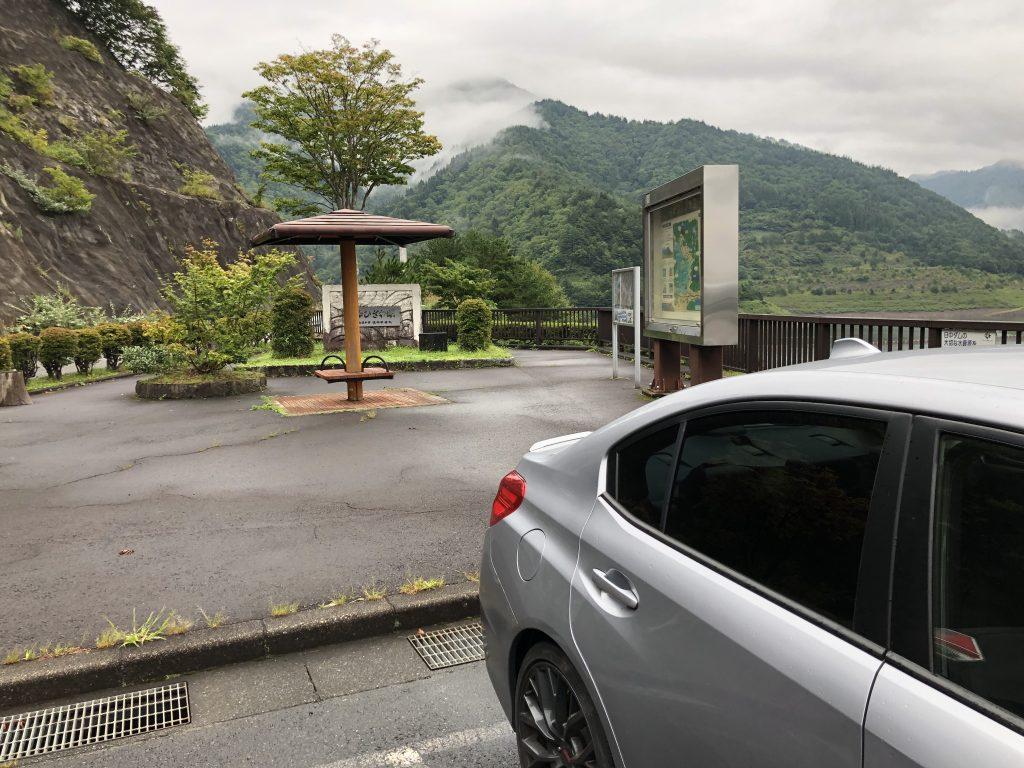 日中ダム駐車場